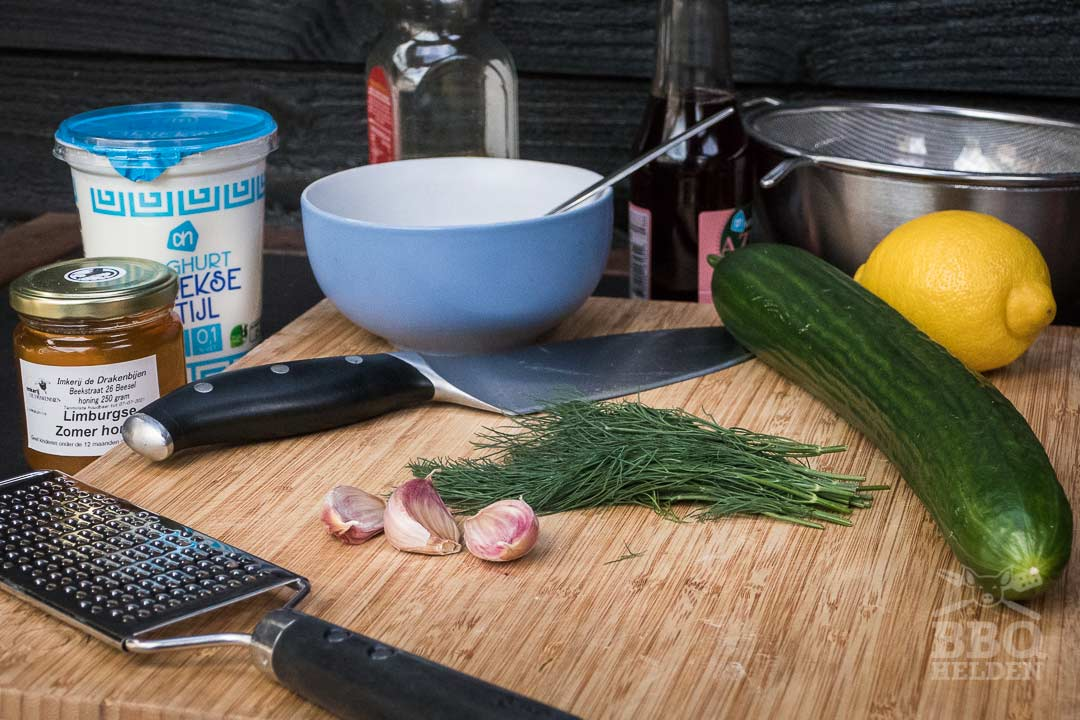 all ingredients for the tzatziki